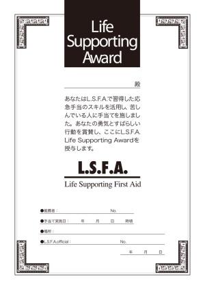 Life Supporting Award