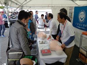 写真3:AEDの説明